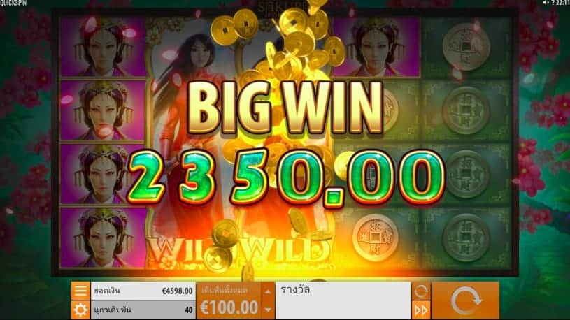 Sakura Fortune Slot - Big Win at ViggoSlots Casino